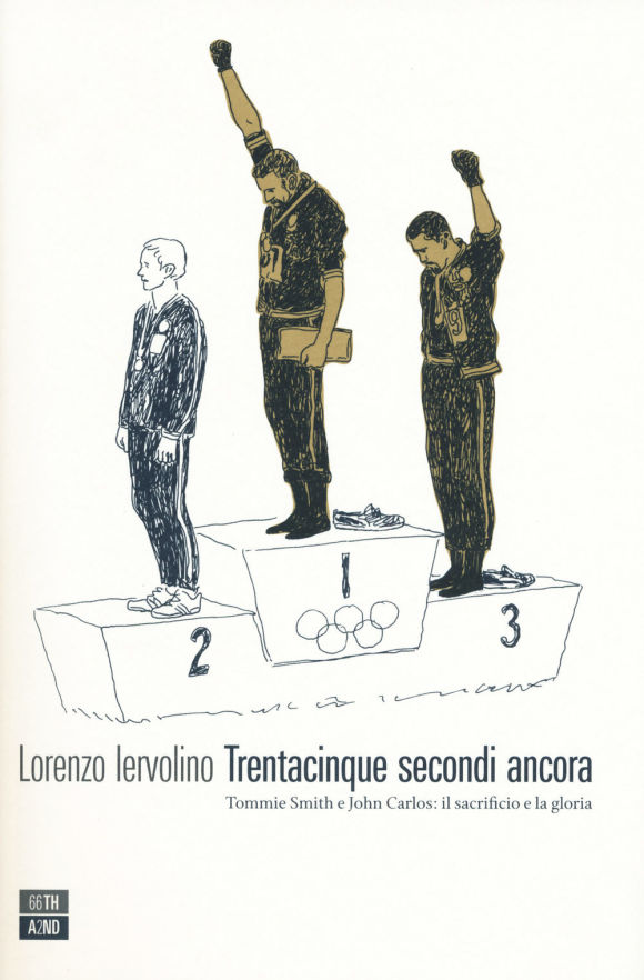trentacinque_secondi_ancora_lorenzo_iervolino